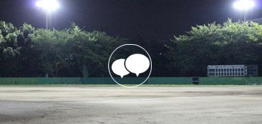 埼玉栄高等学校ソフトボール部専用ソフトボールスタジアムのナイター風景